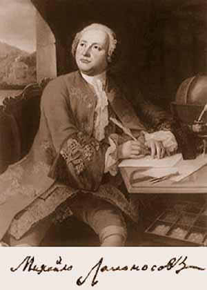 http://www.rulex.ru/portret/31-052.jpg