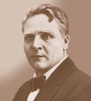 ...1938) - русский певец (бас).