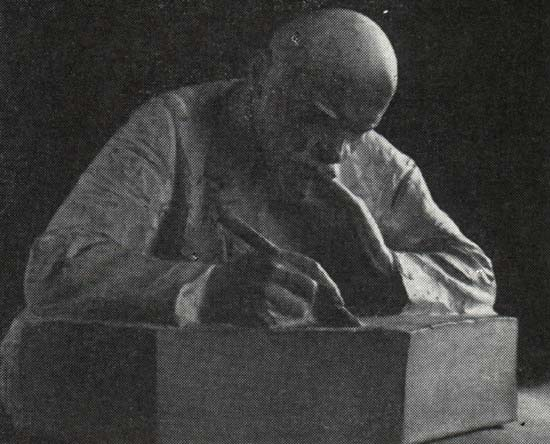 Ленин в и скульптура андреева ленин