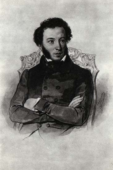 Изображен а пушкин александр