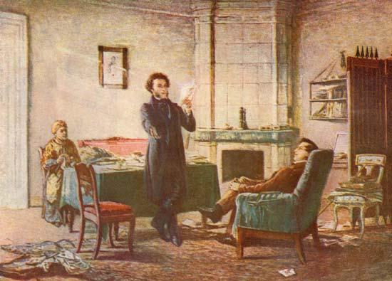 Стихотворение писалось Пушкиным в Михайловском между 10 и... написания поэтом посвящённого этому дню стихотворения...